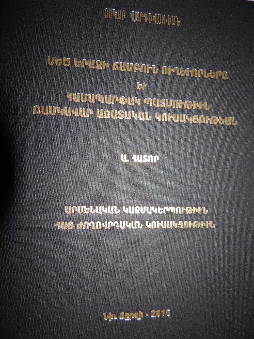 DSCN1330