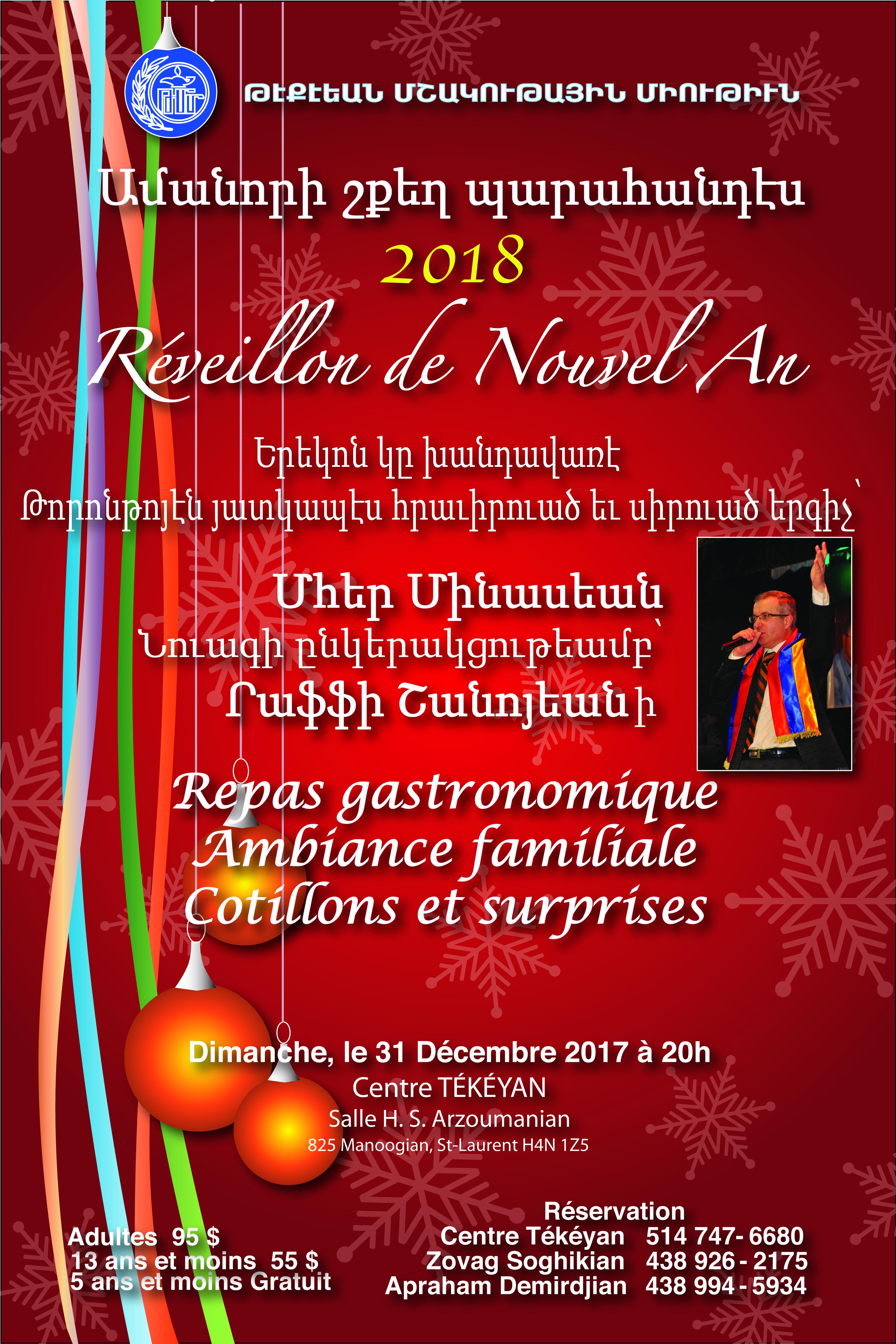 reveillon noel 2018 montreal Réveillon de Nouvel An   Tekeyan Montreal reveillon noel 2018 montreal