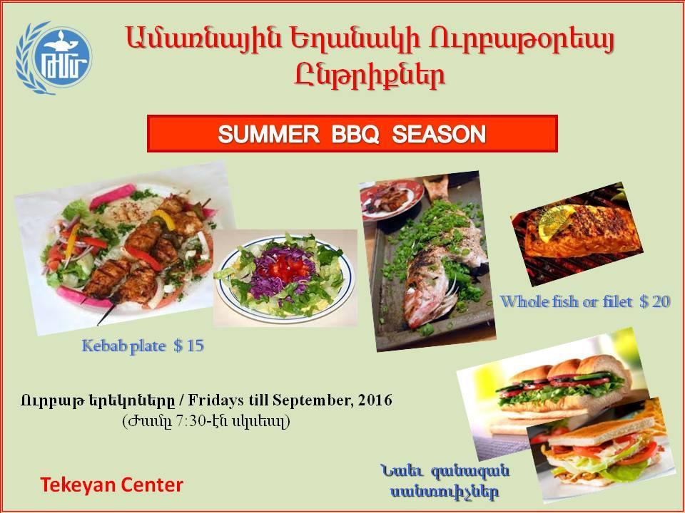 Summer Fish and Kebab 2016